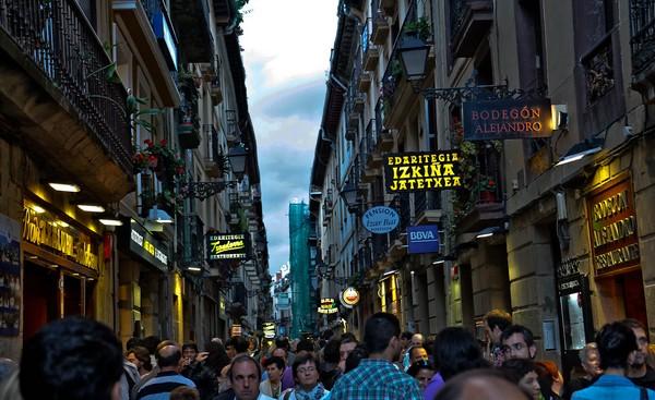 Hotel San Sebastian Espagne Centre Ville