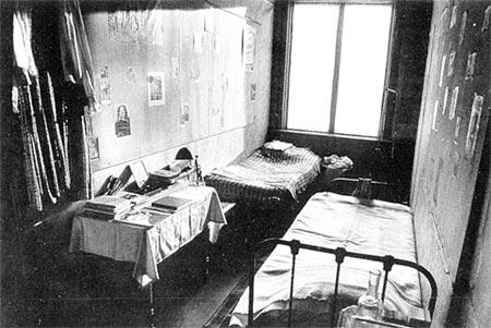Ticket Coupe File Maison De Anne Frank