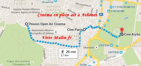 cinema-plein-air-athenes