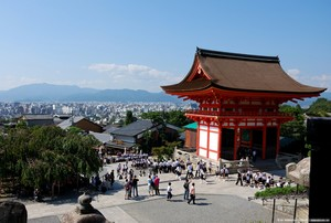 visiter-kyoto
