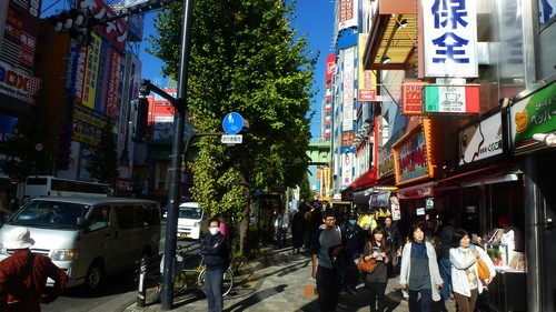 japon-tokyo