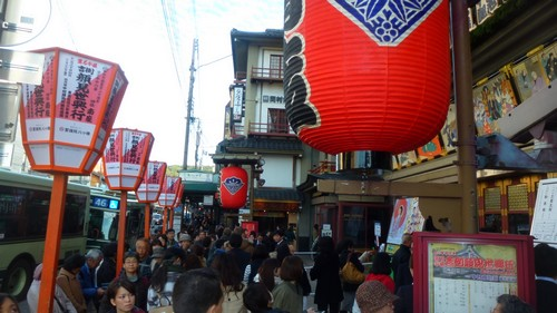 kyoto-japon
