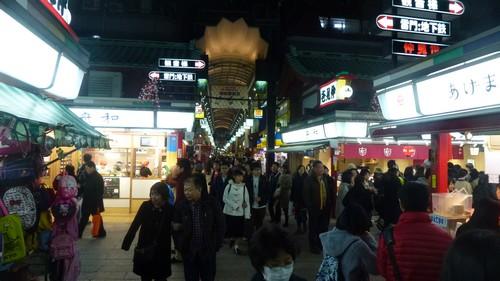 rue-commercante-temple-Sensoji