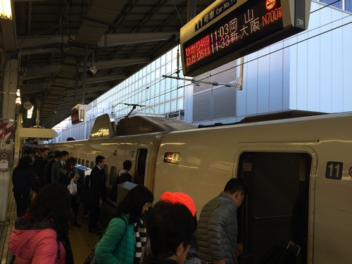 shinkansen-JR-Pass-fonctionnement