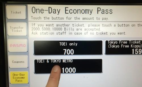ticket-metro-tokyo-fonctionnement