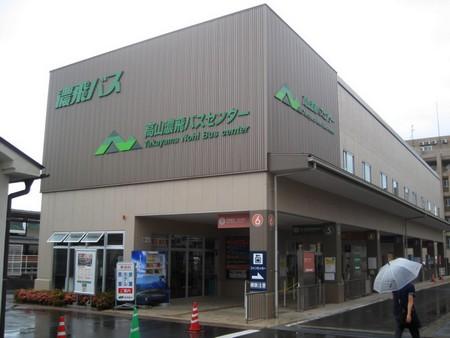 Nohi-Bus-reservation-center