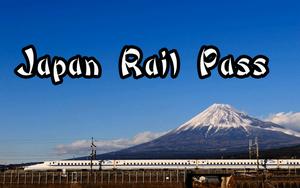 japan-rail-pass-information