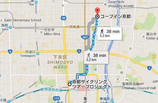 location-velo-kyoto