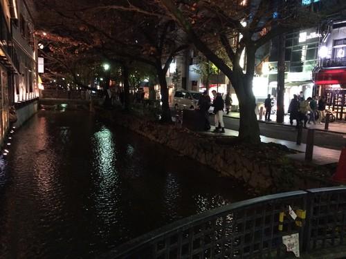 ou-sortir-a-kyoto-quartier