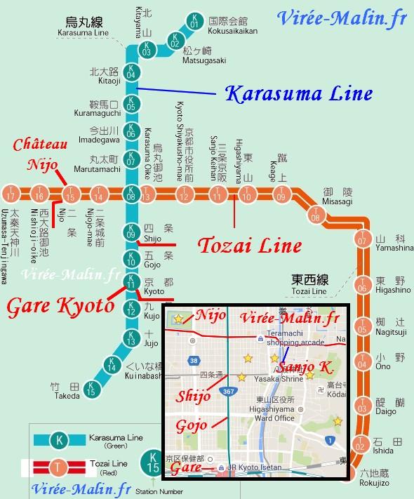 subway-kyoto-metro