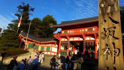 visite-quartier-Gion-kyoto