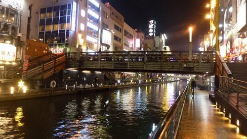 visiter-Nipponbashi-osakad
