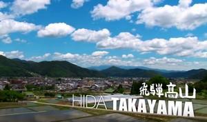 Visiter Takayama