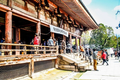 visiter-temple-osaka-Shi-Tenno-ji