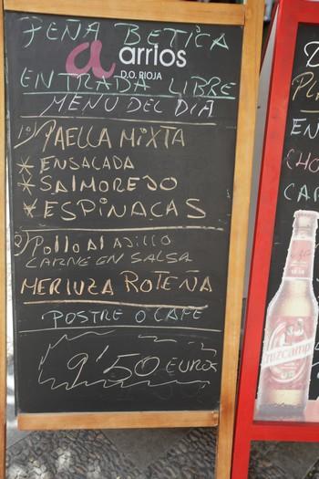 pena-betica-restaurant-seville
