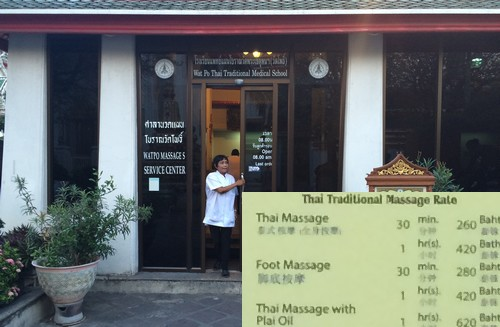 ecole-massage-thai-grand-palais
