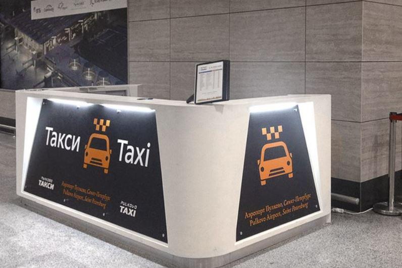 rejoindre-centre-saint-petersbourg-depuis-aeroport-pulkovo-taxi