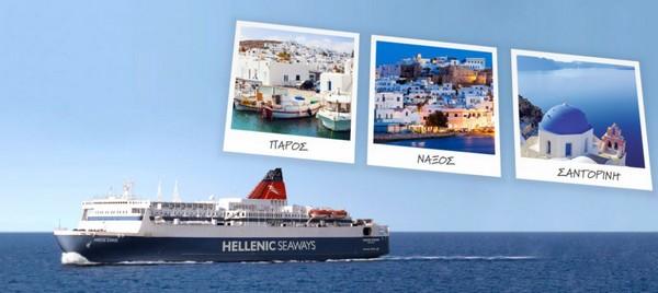 quel-ferry-pour-visiter-cyclades