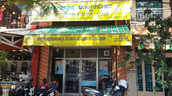 salon-massage-phnom-penh