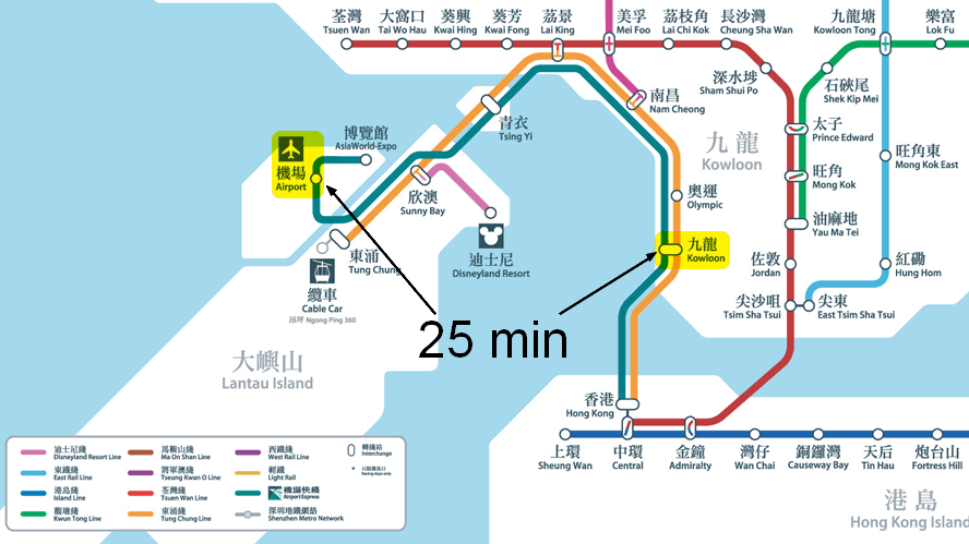 comment-rejoindre-hong-kong-depuis-aeroport-en-metro-train