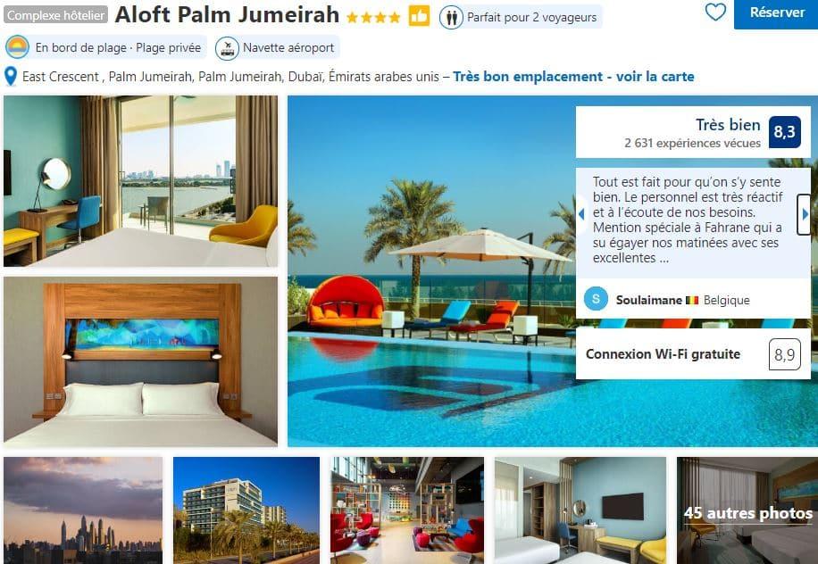 hotel-pas-cher-palm-jumeirah-dubai