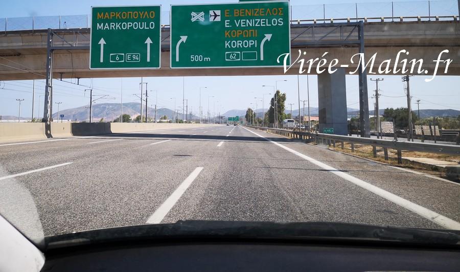 aeroport-Eleftherios-Venizelos-transfert-centre-ville