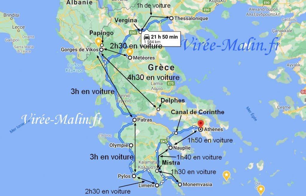 itineraire-avec-location-voiture-athenes-ou-thessalonique