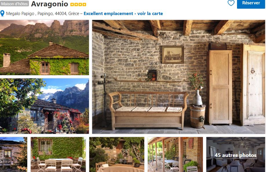 avragonio-maison-hote-papingo-gorges-de-vikos