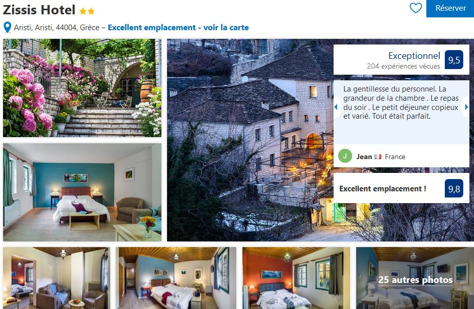 ou-dormir-village-aristi-hotel-zissis