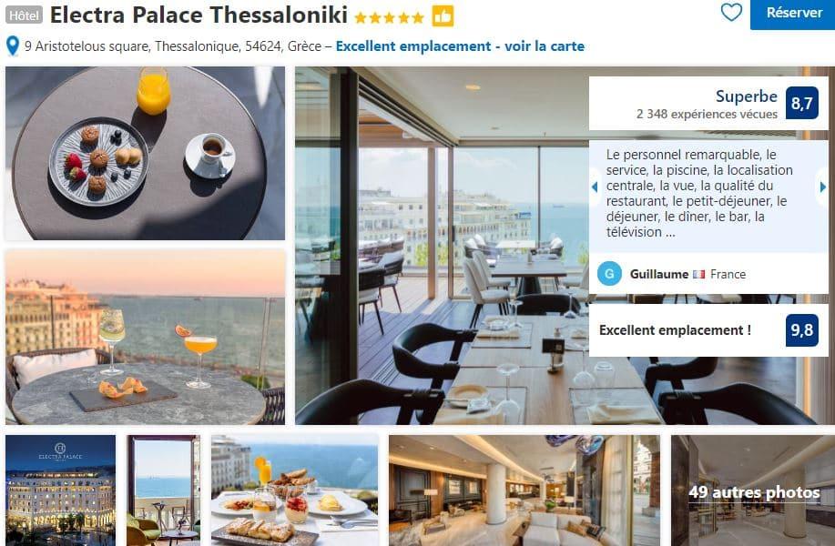 plus-belle-hotel-thessalonique
