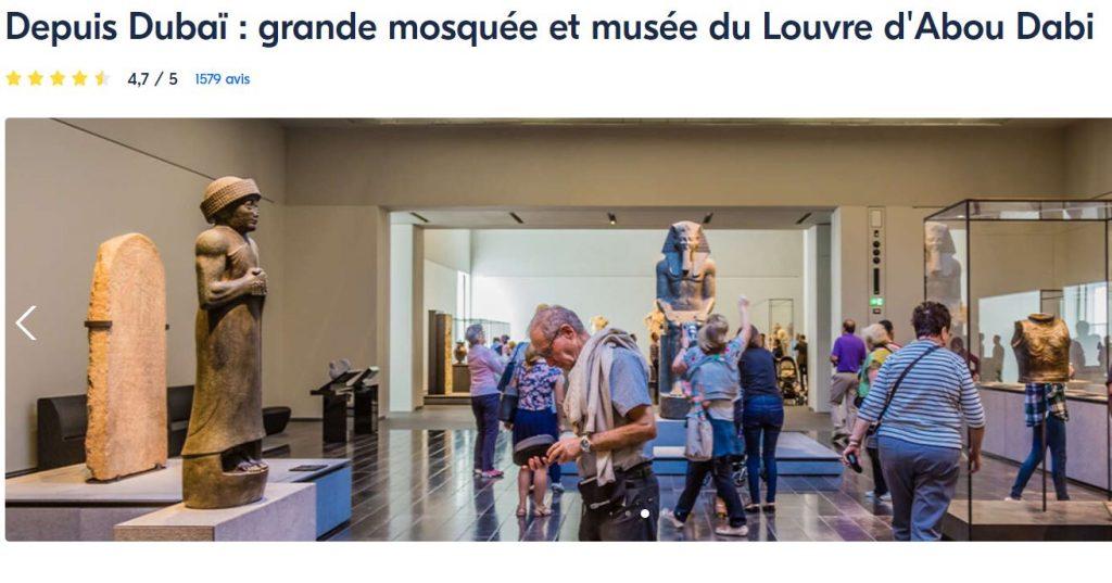 activite-dubai-musee-louvre-abou-dabi-et-grande-mosquee