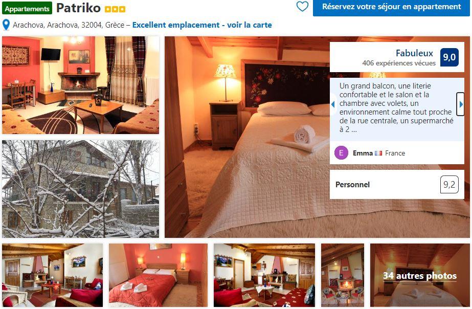patriko-delphe-appartement