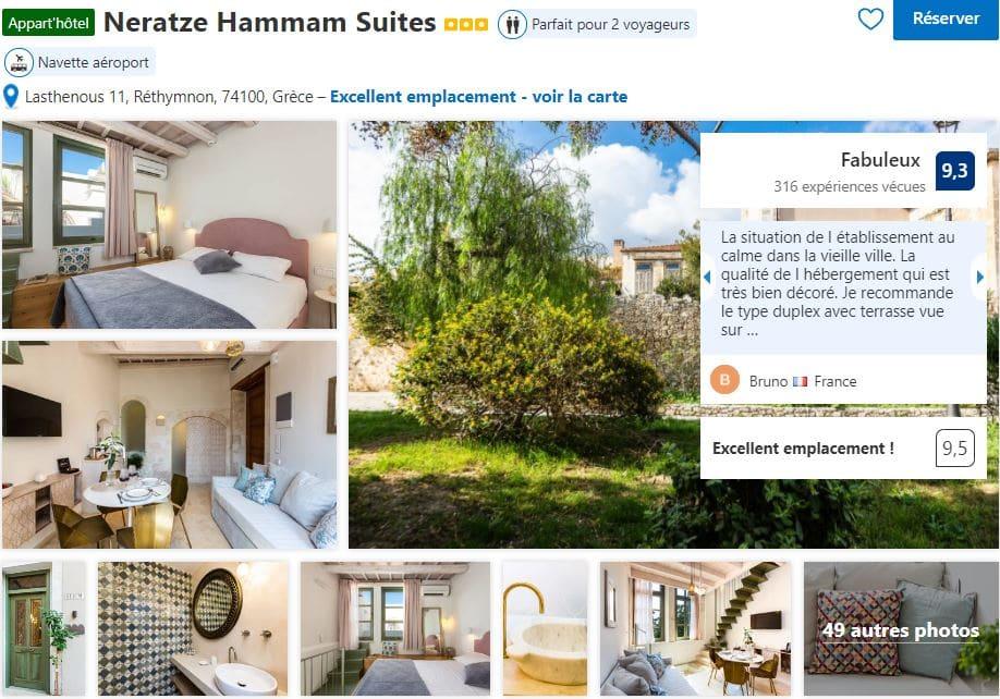 neratze-hamman-suites-rethymnon