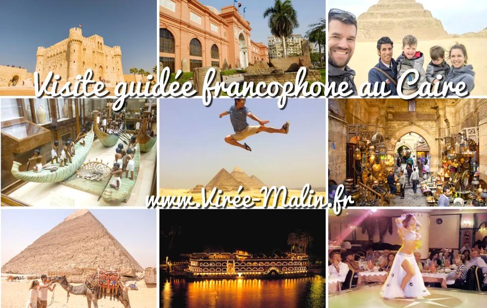guide-francophone-au-caire-egypte
