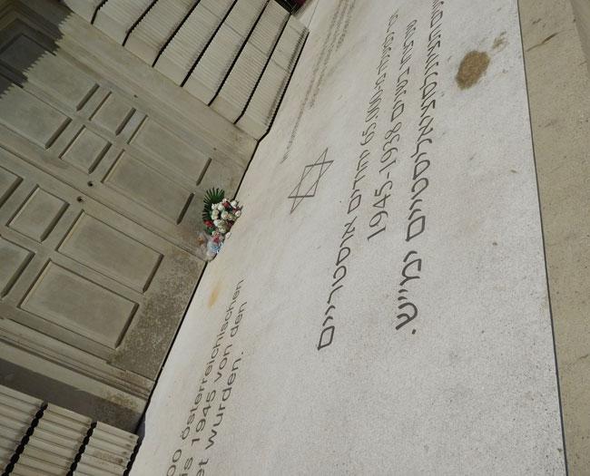 visite-Memorial-de-la-Shoah-Judenplatz-avec-guide-francais