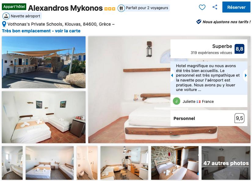 appart-hotel-mykonos-authentique-bon-rapport-qualite-prix