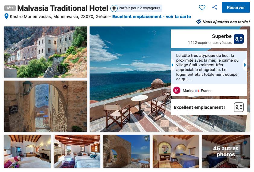 hotel-authentique-en-plein-centre-vieille-ville-monemvasia-vue-paradisiaque