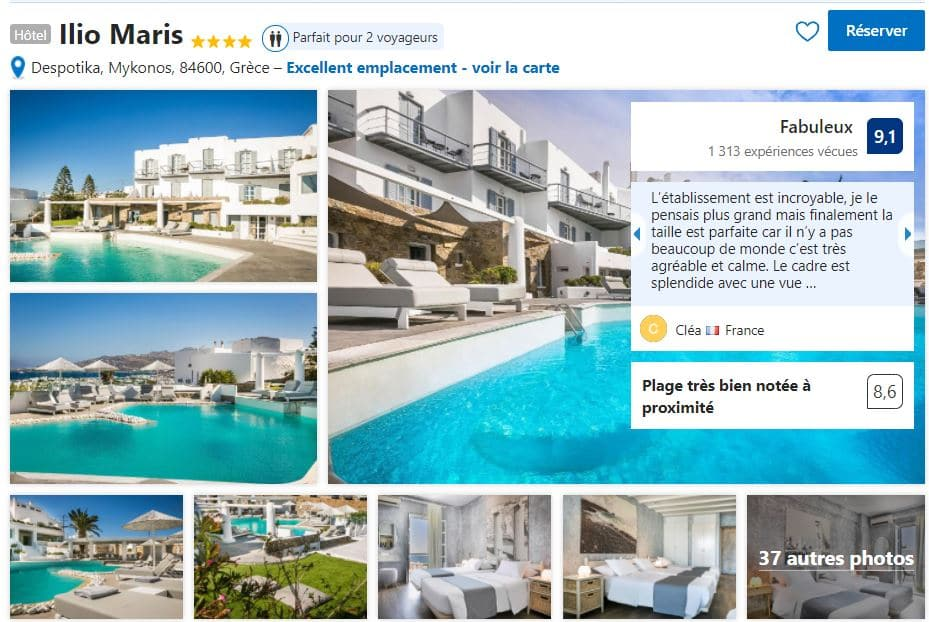 ilio-maris-hotel-proche-port-chora-mykonos