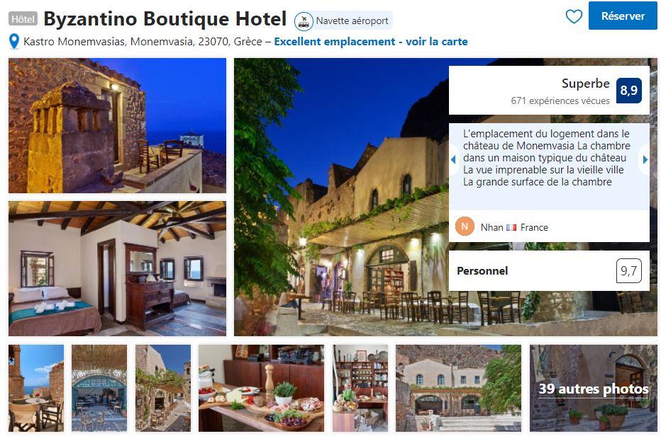 hotel-en-plein-coeur-monemvasia