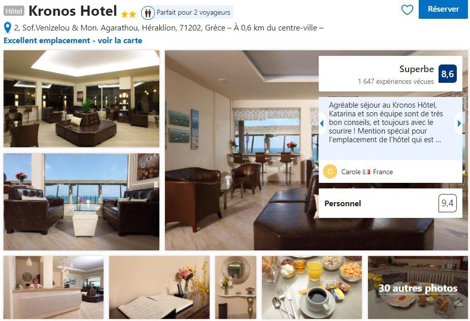 kronos-hotel-proche-quartier-historique-heraklion